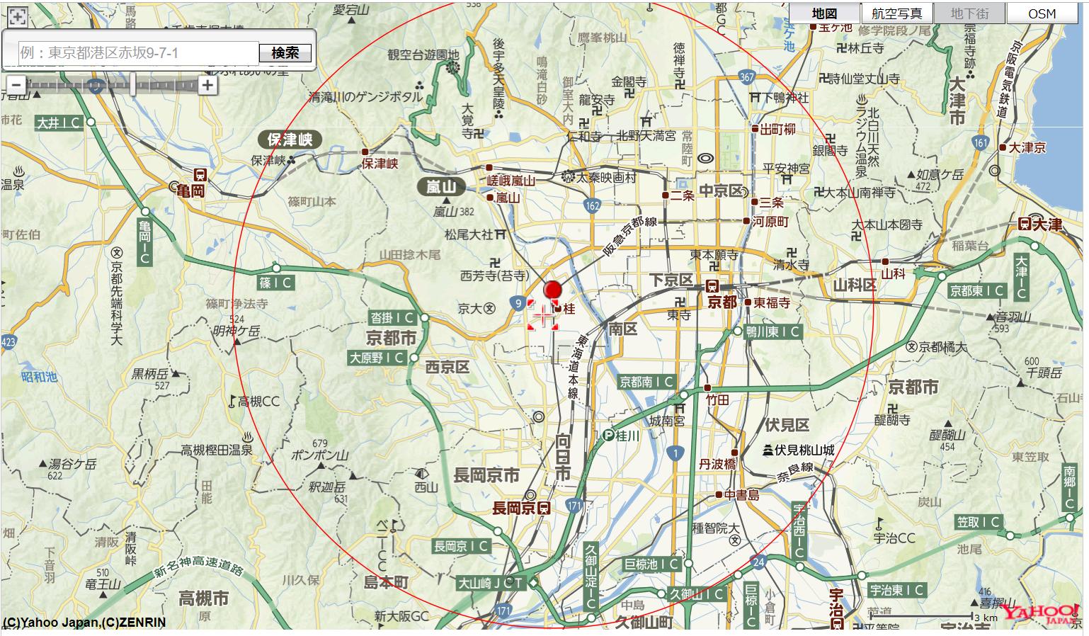 10km圏内(出張無料)